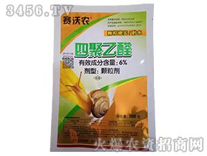 6%四聚乙醛颗粒剂(300g)-赛沃农-金农生物