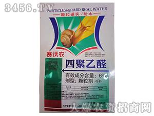 6%四聚乙醛颗粒剂(160g)-赛沃农-金农生物