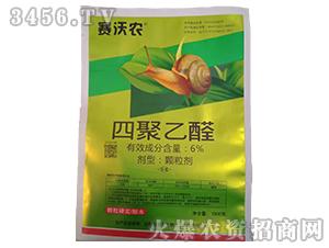 6%四聚乙醛颗粒剂(100g)-赛沃农-金农生物