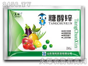 糖醇锌-海利农资