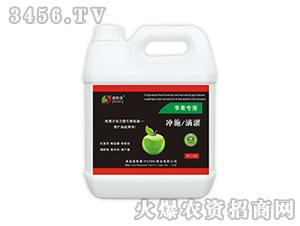 苹果专用冲施滴灌肥-普