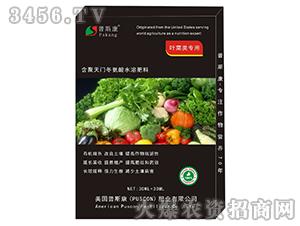 含氨酸水溶肥料(叶菜类