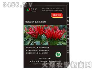 含氨酸水溶肥料(辣椒专