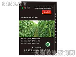 含氨酸水溶肥料(豆角专