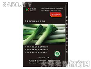 含氨酸水溶肥料(葱蒜类