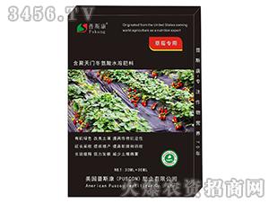 含氨酸水溶肥料(草莓专