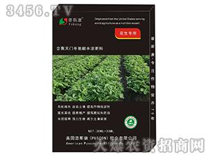 含氨酸水溶肥料(花生专