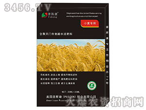 含氨酸水溶肥料(小麦专