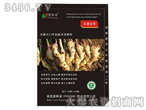 含氨酸水溶肥料(生姜专