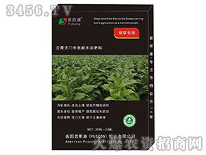 含氨酸水溶肥料(烟草专用)-普斯康肥业