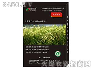 含氨酸水溶肥料(水稻专
