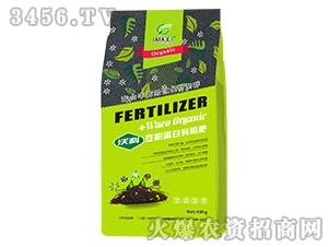 豆粕蛋白有机肥-沃科-沃肽美