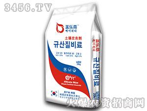 土壤改良剂-美乐蒂-海化国际