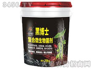 复合微生物菌剂-黑博士-籽丰生物