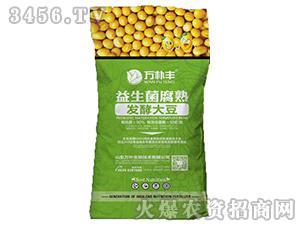 发酵大豆微生物菌肥-万朴丰