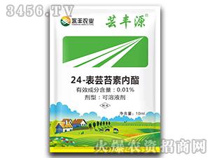 24-表芸苔素内酯-芸丰源-永丰农业