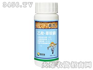 20%乙羧·草铵膦可分散油悬浮剂-刕刀-永丰农业