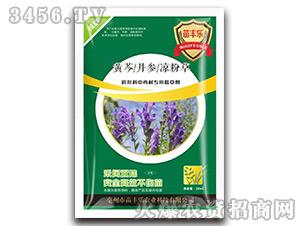 黄芩、丹参、凉粉草唇形科科中药材专用除草剂-苗丰乐