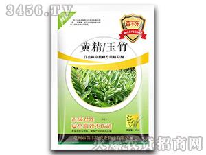 黄精、玉竹百合科中药材专用除草剂-苗丰乐