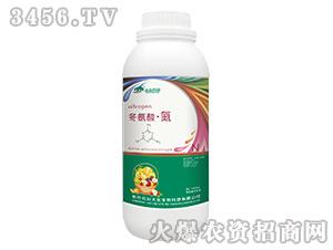 冬氨酸·氮-云台大化