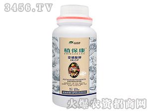 500g植保康-云台大化