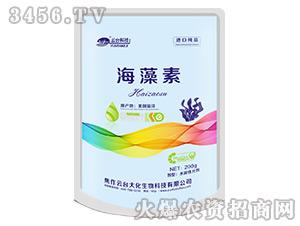 进口纯品海藻素-云台大化