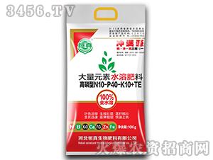 高磷型大量元素水溶肥料10-40-10+TE-冲满源-恒真