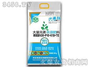 高氮型大量元素水溶肥料30-10-10+TE-冲满源-恒真