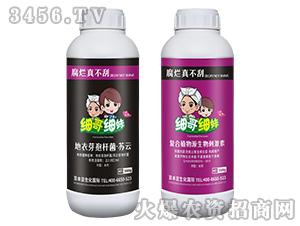 地衣芽孢杆菌·苏云+复合植物源生物刺激素-腐烂真不刮-台湾豆本豆