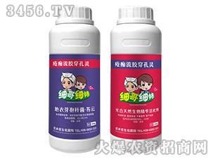 地衣芽孢杆菌·苏云+光合天然生物精华活化剂-疮痂流胶穿孔灵-台湾豆本豆