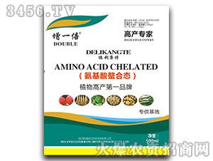 氨基酸螯合态-增一倍-联德邦