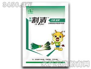 大葱韭菜杂草防除技术配套中转袋-割清-艾农