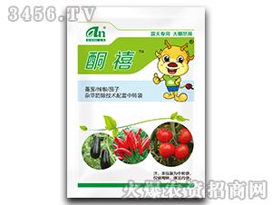 番茄、辣椒、茄子杂草防除技术配套中转袋-酮禧-艾农