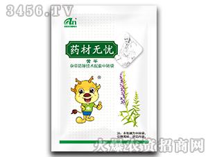 黄芩杂草防除技术配套中转袋-药材无忧-艾农