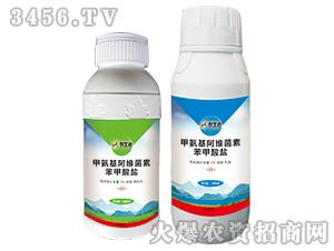 苯甲酸盐-甲氨基阿维菌素-农士达