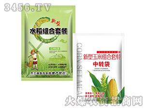 水稻+玉米组合套餐-瑞邦化工