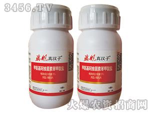 3%甲氨基阿维菌素苯甲酸盐微乳剂-旗舰真汉子-瑞邦化工