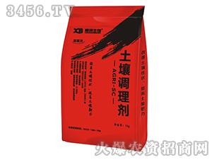 土壤调理剂-根腐灵-曦邦生物