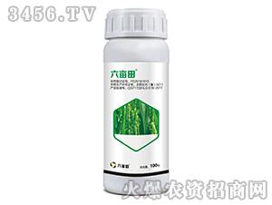 40%稻瘟酰胺悬浮剂-
