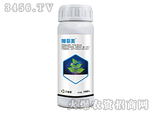 30%吡唑醚菌酯悬浮剂-娜菲美-六亩田