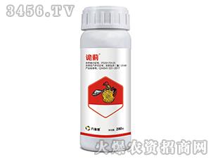 3.4%甲氨基阿维菌素