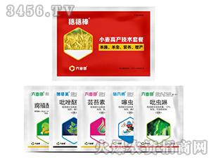 小麦高产技术套餐-穗穗