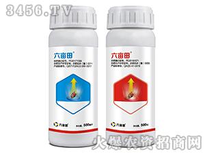 50%丙溴磷乳油+24
