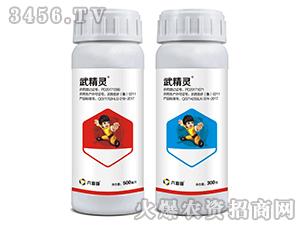 50%丙溴磷+20%乙
