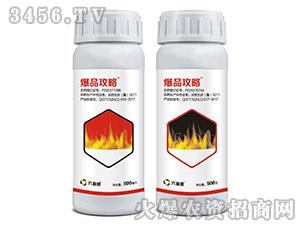50%丙溴磷+34%螺螨酯-爆品攻略-六亩田