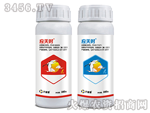 43%联苯肼酯+20%乙螨唑-应天时-六亩田