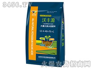 矿源黄腐酸钾型大量元素水溶肥料12-4-40+TE+C-沃丰源-沃亿佳