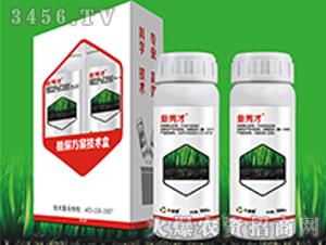10%虫螨腈悬浮剂+2.5%溴氰菊酯乳油-韭秀才-六亩田