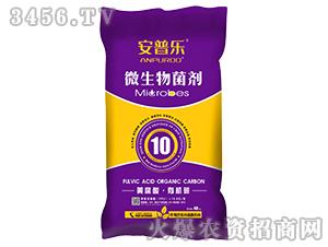 10亿黄腐酸有机碳微生物菌剂(粉剂)-安普乐-万瑞生态
