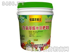 含氨基酸水溶肥料-恒真农博士